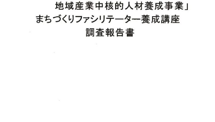 200401_1のサムネイル