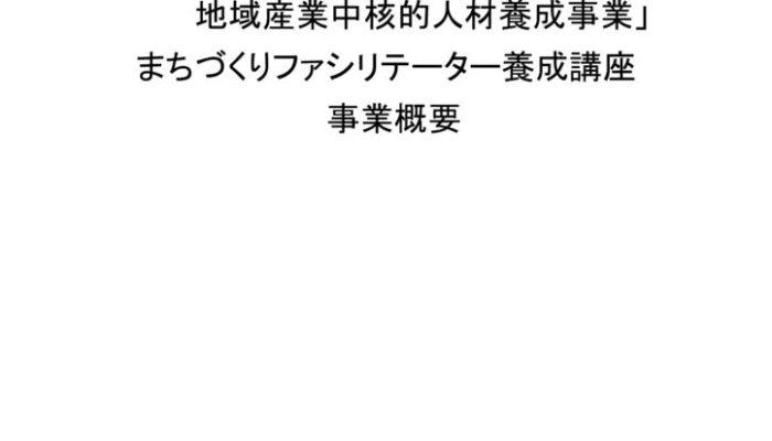 200401_2のサムネイル