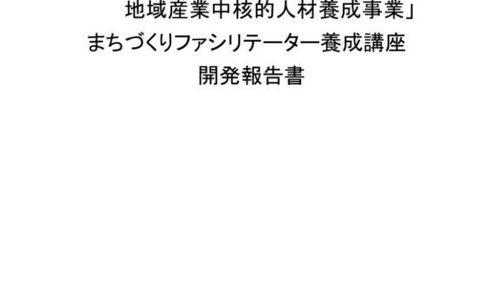 200401_3のサムネイル