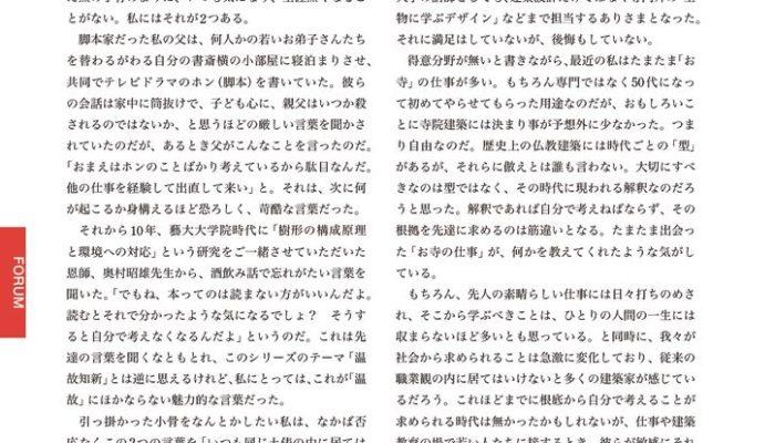 Bulletin_ogawaのサムネイル